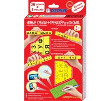 Умные кубики и тренажер для письма, рус (Testplay)