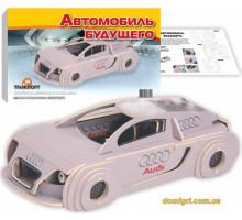 Автомобиль будущего, цветной (П139с МДИ)