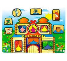 Рамка-вкладиш Теремок, Світ дерев'яних іграшок