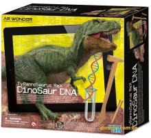 Набір для розкопок 4M ДНК динозавра Тиранозавр (00-07002)