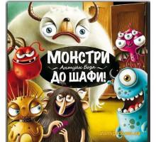 Настольная игра Монстры, марш в шкаф! (81770 Granna)