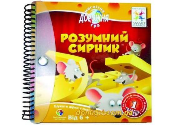 Дорожная магнитная игра Умный сырник (Розумний сирник, Brain Cheeser)
