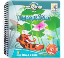 Дорожня магнітна гра Підводний світ (SGT 220 UKR Smart Games)