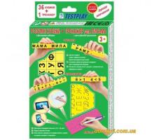 Умные кубики и тренажер для письма, укр. (Testplay)
