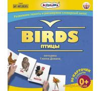Карточки-мини английский Птицы (4234-а Всезнайка)