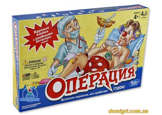 Настольная игра Операция (Hasbro)