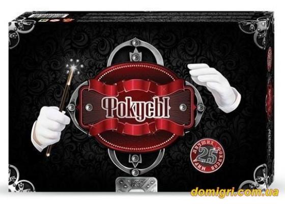 Фокусы. 25 лучших фокусов мира+DVD (F-25 Danko Toys)
