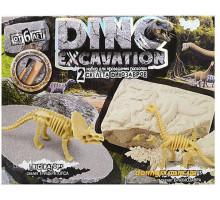 Раскопки Dino Excavation (DEX-01-05 Danko Toys)