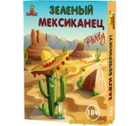 Настольная игра Зеленый мексиканец (Бомбат Гейм)