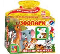 Набор мягких магнитов. Зоопарк (VT3101-05 VladiToys)