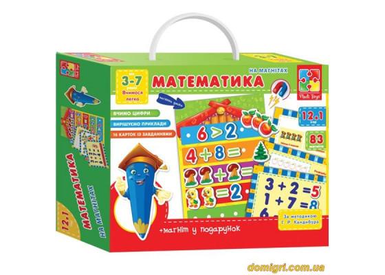 Математика с магнитной доской, укр (VT1502-05 VladiToys)