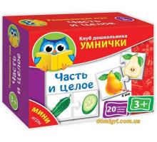 Мини-игра Часть и целое, рус (VT1309-02 Vladi Toys)