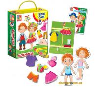 Магнитная игра-одевашка Модники, укр (VT3702-06 Vladi Toys)