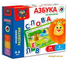 Азбука на магнітах (рус.), Vladi Toys