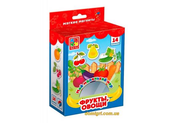 Овощи, Фрукты, коллекция магнитов, Мой маленький мир (рус), Vladi Toys