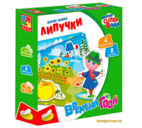 Вжик Вжик, липучки Времена года, Vladi Toys