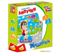 Вжик Вжик, липучки Машинки, Vladi Toys