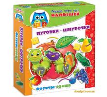Пуговки-шнурочки. Фрукты-овощи (VT1307-09) рус. Vladi-Toys