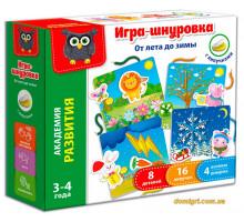 Гра-шнурівка з липучками Від літа до зими (рус.), Vladi Toys