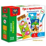 Игра с прищепками Маленький логик (укр.), Vladi Toys
