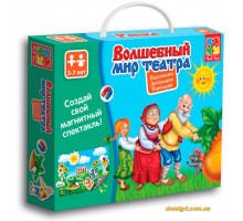 Чарівний світ театру Ріпка (російська мова), Vladi Toys