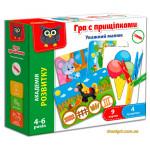 Игра с прищепками Внимательный малыш (укр.), Vladi Toys
