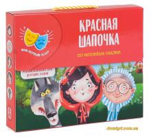 Мій перший театр Червона шапочка, гра настільна (рус), Vladi Toys