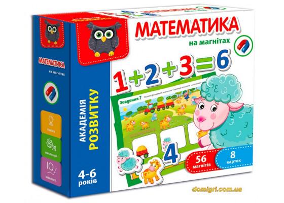 Математика на магнитах (укр.), Vladi Toys
