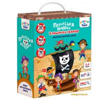 Набір для свята Піратська вечірка (укр.), Vladi Toys
