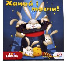Настольная игра Хватай и Тяни (LG2047-51 Ludum)