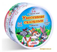 Антискука, Унесенные сказками, настольная игра (рус.) (LG2047-58 Ludum)