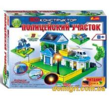 Электронный конструктор Эко Полицейский участок (0893 Ранок)