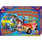 Игра 3в1 Подорожуємо Україною 8+ (5731 Ранок)
