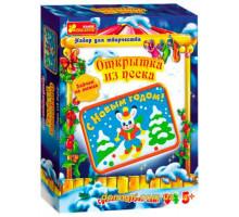 Новорічна листівка з піску Зайка на лижах, Ranok Creative