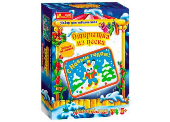 Новогодняя открытка из песка Зайка на лыжах, Ranok Creative