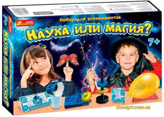 Наука или магия, набор для эксперементов, Ranok Creative