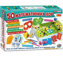 Великий набір 50 математичних ігор (12109058У Ранок)