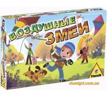 Игра Воздушные змеи (794346 Piatnik)