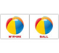 Картки по Доману Міні-40 (Укр/Англ) - Іграшки/Toys (Вундеркинд с пеленок)