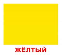 Карточки по Доману 2 в 1 - Форма и цвет (Вундеркинд с пеленок)