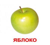 Карточки по Доману Мини-20 - Фрукты (Вундеркинд с пеленок)