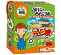 Игра с подвижными деталями Автомастер (VT2109-08 Vladi Toys)
