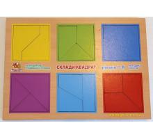 Сложи квадраты Никитина 1 уровень, 12 квадратов (Вундеркинд)