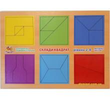 Сложи квадраты Никитина 2 уровень, 12 квадратов  (Вундеркинд)