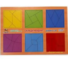Сложи квадраты Никитина 3 уровень, 12 квадратов  (Вундеркинд)