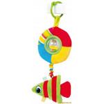 Игрушка мягкая с пищалкой Цветной океан (68/018 Canpol babies)
