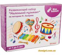 Маленький музыкант (Умница)