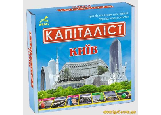 Настольная игра. Капиталист Киев, укр (Ариал)