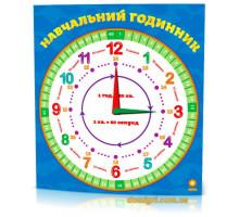 Учебный часы, Зирка