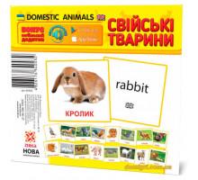 Домашние животные, карточки мини, англ. (110 x 110 мм), Зирка
